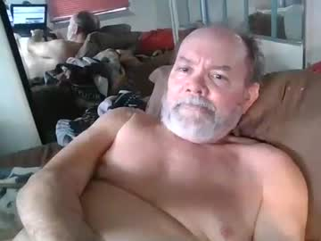 Chaturbate [12-08-21] edwalters record video with dildo