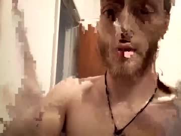 Chaturbate [23-08-20] dwcxxx webcam video