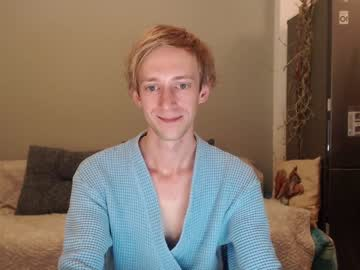 Chaturbate [07-08-21] dreamy_osvald record public show from Chaturbate