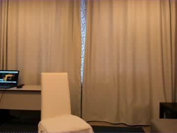 Chaturbate [14-04-21] ariadna89 record private sex show from Chaturbate.com