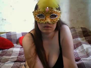 Chaturbate [29-06-20] xjulieredx video with toys