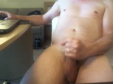 Chaturbate [04-07-21] ss712 show with cum from Chaturbate