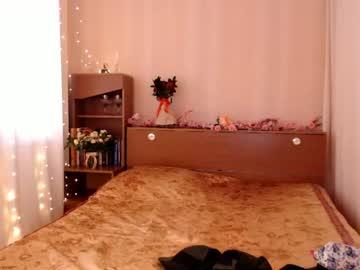 Chaturbate [19-01-21] alessandra_foxy record private webcam