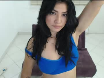 Chaturbate [05-03-20] pia_gray record show with toys from Chaturbate